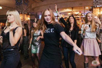 Шоу-проект «Маргарин». Трибьют группировки «Ленинград», 3 ноября 2019 - Ресторан «Максимилианс» Челябинск - 17