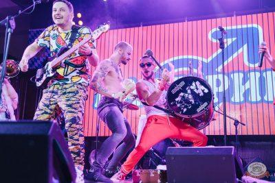 Шоу-проект «Маргарин». Трибьют группировки «Ленинград», 3 ноября 2019 - Ресторан «Максимилианс» Челябинск - 2