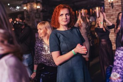 Шоу-проект «Маргарин». Трибьют группировки «Ленинград», 3 ноября 2019 - Ресторан «Максимилианс» Челябинск - 22