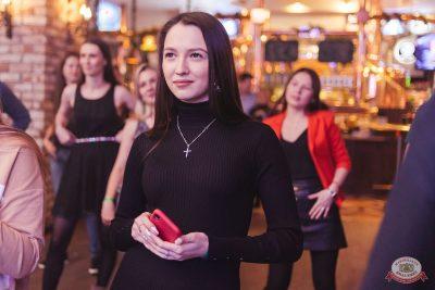 Шоу-проект «Маргарин». Трибьют группировки «Ленинград», 3 ноября 2019 - Ресторан «Максимилианс» Челябинск - 23