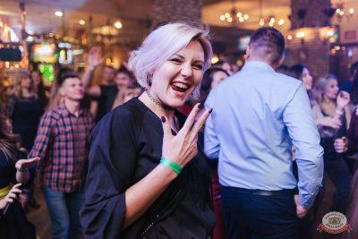 Шоу-проект «Маргарин». Трибьют группировки «Ленинград», 3 ноября 2019 - Ресторан «Максимилианс» Челябинск - 30