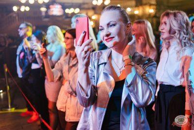 Шоу-проект «Маргарин». Трибьют группировки «Ленинград», 3 ноября 2019 - Ресторан «Максимилианс» Челябинск - 37