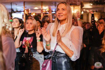 Шоу-проект «Маргарин». Трибьют группировки «Ленинград», 3 ноября 2019 - Ресторан «Максимилианс» Челябинск - 40
