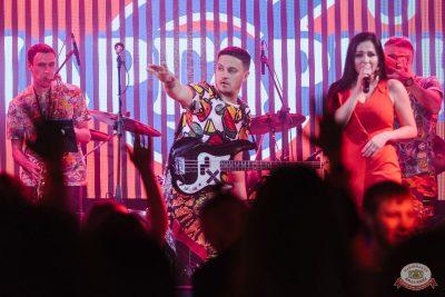 Шоу-проект «Маргарин». Трибьют группировки «Ленинград», 3 ноября 2019 - Ресторан «Максимилианс» Челябинск - 8
