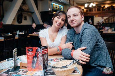 Группа «Чиж & Co», 6 ноября 2019 - Ресторан «Максимилианс» Челябинск - 16