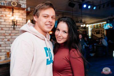 Группа «Чиж & Co», 6 ноября 2019 - Ресторан «Максимилианс» Челябинск - 17