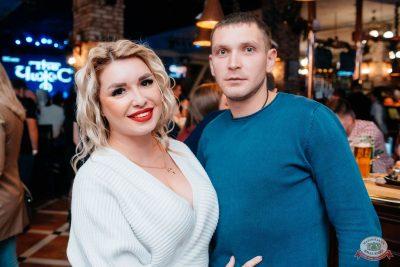 Группа «Чиж & Co», 6 ноября 2019 - Ресторан «Максимилианс» Челябинск - 18