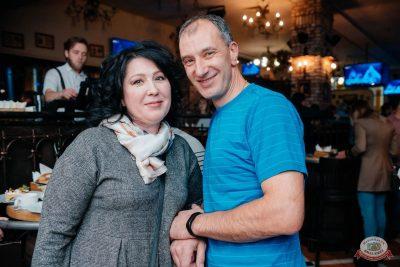 Группа «Чиж & Co», 6 ноября 2019 - Ресторан «Максимилианс» Челябинск - 19