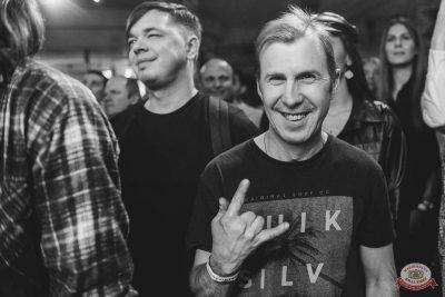 Группа «Чиж & Co», 6 ноября 2019 - Ресторан «Максимилианс» Челябинск - 20
