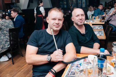 Группа «Чиж & Co», 6 ноября 2019 - Ресторан «Максимилианс» Челябинск - 23