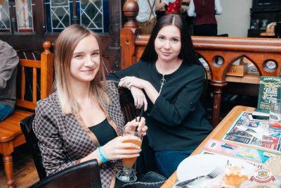 Группа «Чиж & Co», 6 ноября 2019 - Ресторан «Максимилианс» Челябинск - 24