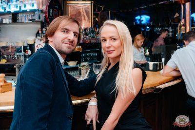 Группа «Чиж & Co», 6 ноября 2019 - Ресторан «Максимилианс» Челябинск - 31