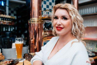 Группа «Чиж & Co», 6 ноября 2019 - Ресторан «Максимилианс» Челябинск - 32