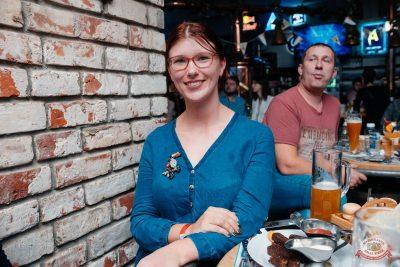 Группа «Чиж & Co», 6 ноября 2019 - Ресторан «Максимилианс» Челябинск - 33