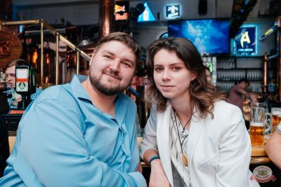 Группа «Чиж & Co», 6 ноября 2019 - Ресторан «Максимилианс» Челябинск - 34