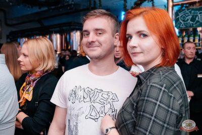 Группа «Чиж & Co», 6 ноября 2019 - Ресторан «Максимилианс» Челябинск - 35