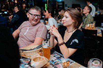 Группа «Чиж & Co», 6 ноября 2019 - Ресторан «Максимилианс» Челябинск - 37