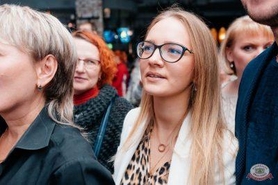 Группа «Чиж & Co», 6 ноября 2019 - Ресторан «Максимилианс» Челябинск - 39