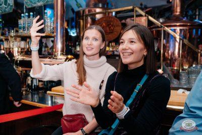 Группа «Чиж & Co», 6 ноября 2019 - Ресторан «Максимилианс» Челябинск - 40