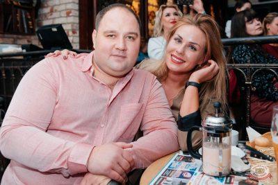 Группа «Чиж & Co», 6 ноября 2019 - Ресторан «Максимилианс» Челябинск - 41
