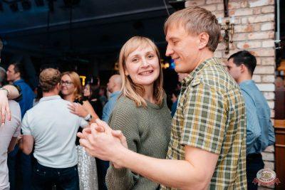 Группа «Чиж & Co», 6 ноября 2019 - Ресторан «Максимилианс» Челябинск - 42
