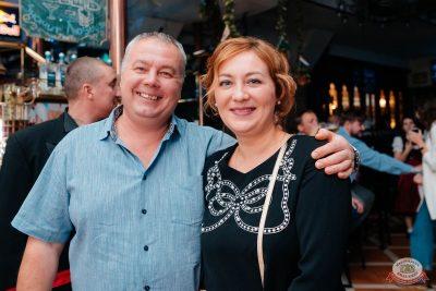 Группа «Чиж & Co», 6 ноября 2019 - Ресторан «Максимилианс» Челябинск - 48