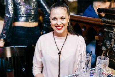 «Дыхание ночи»: Dj Denis Rublev, 9 ноября 2019 - Ресторан «Максимилианс» Челябинск - 10