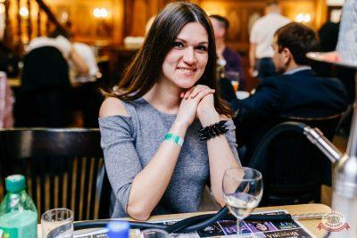 «Дыхание ночи»: Dj Denis Rublev, 9 ноября 2019 - Ресторан «Максимилианс» Челябинск - 13