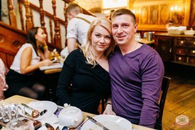 «Дыхание ночи»: Dj Denis Rublev, 9 ноября 2019 - Ресторан «Максимилианс» Челябинск - 14
