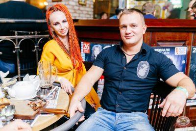 «Дыхание ночи»: Dj Denis Rublev, 9 ноября 2019 - Ресторан «Максимилианс» Челябинск - 16