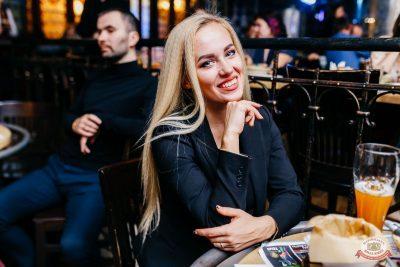 «Дыхание ночи»: Dj Denis Rublev, 9 ноября 2019 - Ресторан «Максимилианс» Челябинск - 17
