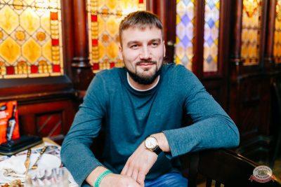 «Дыхание ночи»: Dj Denis Rublev, 9 ноября 2019 - Ресторан «Максимилианс» Челябинск - 19