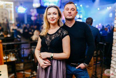 «Дыхание ночи»: Dj Denis Rublev, 9 ноября 2019 - Ресторан «Максимилианс» Челябинск - 21