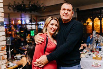 «Дыхание ночи»: Dj Denis Rublev, 9 ноября 2019 - Ресторан «Максимилианс» Челябинск - 23