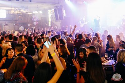 «Дыхание ночи»: Dj Denis Rublev, 9 ноября 2019 - Ресторан «Максимилианс» Челябинск - 24