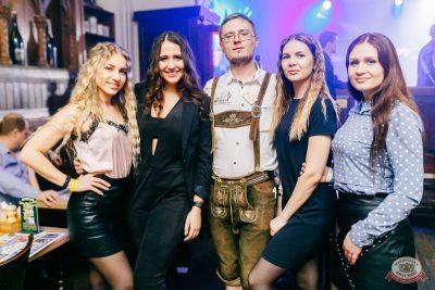 «Дыхание ночи»: Dj Denis Rublev, 9 ноября 2019 - Ресторан «Максимилианс» Челябинск - 28