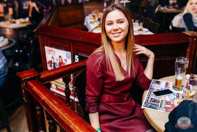 «Дыхание ночи»: Dj Denis Rublev, 9 ноября 2019 - Ресторан «Максимилианс» Челябинск - 29