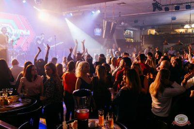 «Дыхание ночи»: Dj Denis Rublev, 9 ноября 2019 - Ресторан «Максимилианс» Челябинск - 30