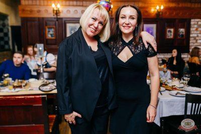 «Дыхание ночи»: Dj Denis Rublev, 9 ноября 2019 - Ресторан «Максимилианс» Челябинск - 31