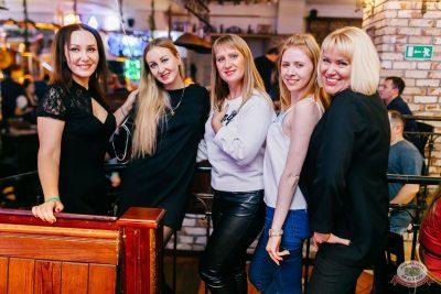 «Дыхание ночи»: Dj Denis Rublev, 9 ноября 2019 - Ресторан «Максимилианс» Челябинск - 32