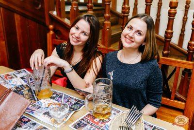 «Дыхание ночи»: Dj Denis Rublev, 9 ноября 2019 - Ресторан «Максимилианс» Челябинск - 34