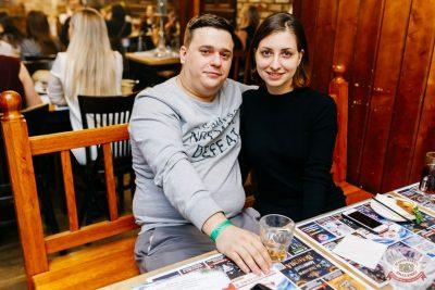 «Дыхание ночи»: Dj Denis Rublev, 9 ноября 2019 - Ресторан «Максимилианс» Челябинск - 35