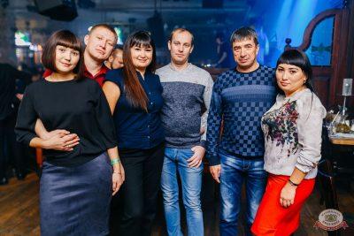 «Дыхание ночи»: Dj Denis Rublev, 9 ноября 2019 - Ресторан «Максимилианс» Челябинск - 38