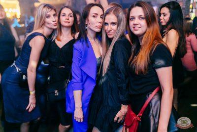 «Дыхание ночи»: Dj Denis Rublev, 9 ноября 2019 - Ресторан «Максимилианс» Челябинск - 40