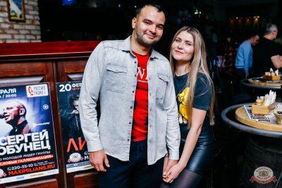 «Дыхание ночи»: Dj Denis Rublev, 9 ноября 2019 - Ресторан «Максимилианс» Челябинск - 41