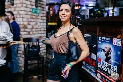 «Дыхание ночи»: Dj Denis Rublev, 9 ноября 2019 - Ресторан «Максимилианс» Челябинск - 42