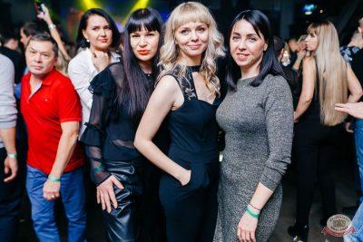 «Дыхание ночи»: Dj Denis Rublev, 9 ноября 2019 - Ресторан «Максимилианс» Челябинск - 43