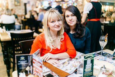 «Дыхание ночи»: Dj Denis Rublev, 9 ноября 2019 - Ресторан «Максимилианс» Челябинск - 9