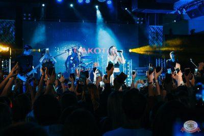 Рита Дакота, 20 ноября 2019 - Ресторан «Максимилианс» Челябинск - 13