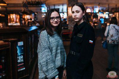 Рита Дакота, 20 ноября 2019 - Ресторан «Максимилианс» Челябинск - 17